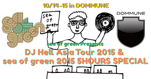 10/14-15 sea of green in DOMMUNE